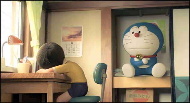 Sit by Me Doraemon